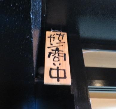 mens-kei11.jpg