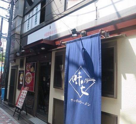 nakano-w1.jpg