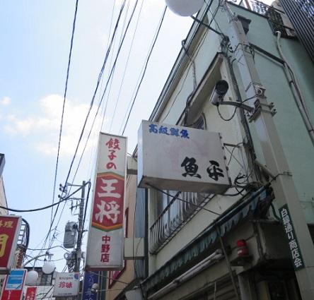 nakano-w18.jpg