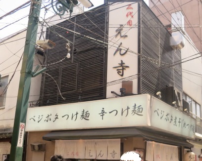 nakano-w21.jpg