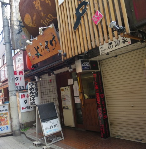 nakano-w6.jpg