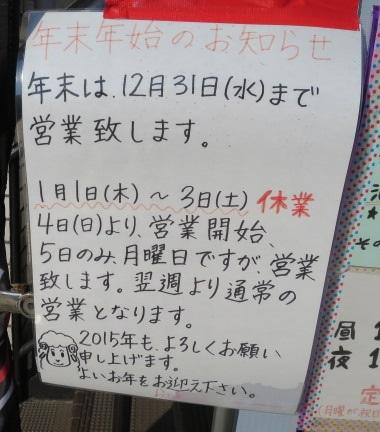 oki-maze5.jpg