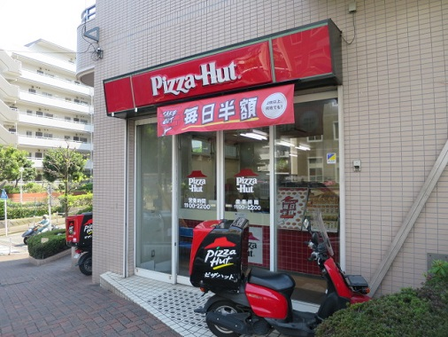 pizza-hut1.jpg