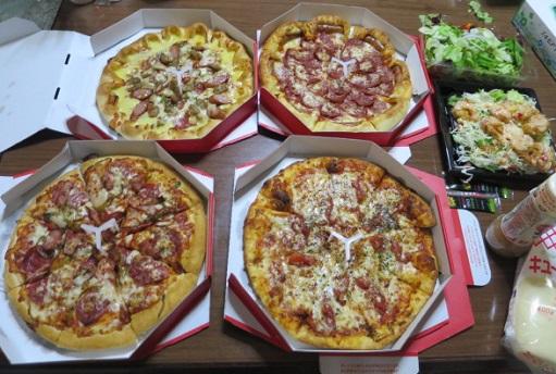 pizza-hut2.jpg