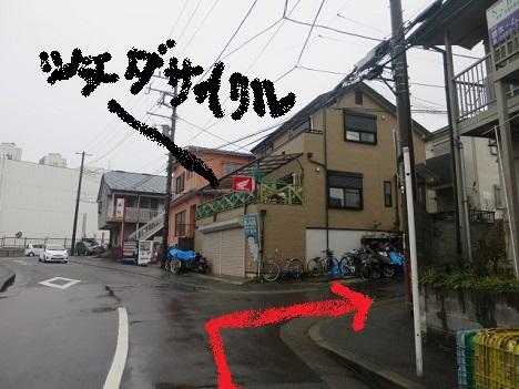 power-spot6.jpg