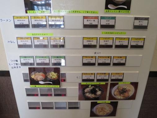 pws-atsugi10.jpg