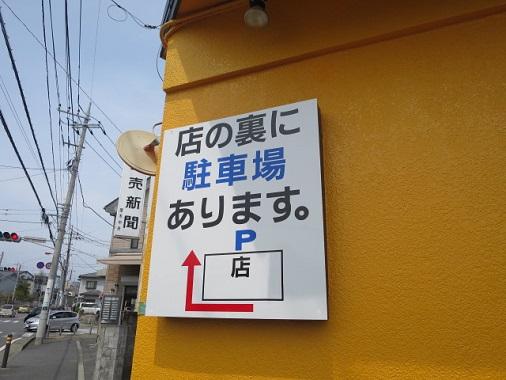 pws-atsugi3.jpg