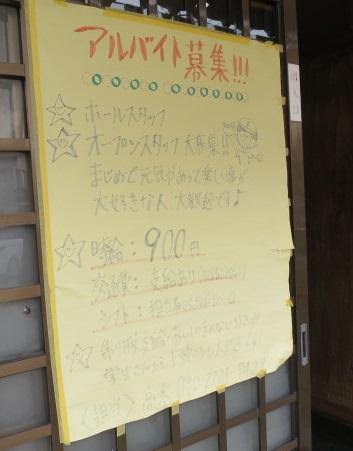 pws-atsugi7.jpg