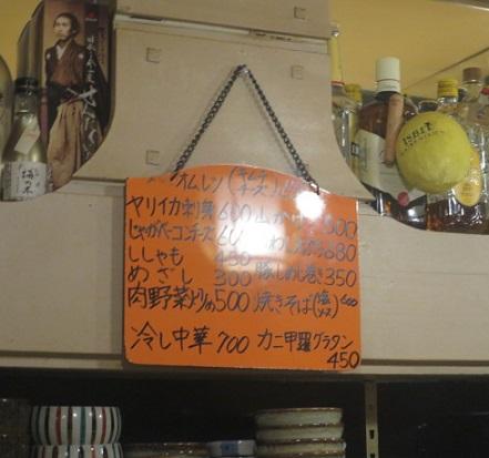 ryo12.jpg