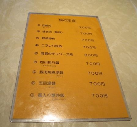 shanhai-j12.jpg