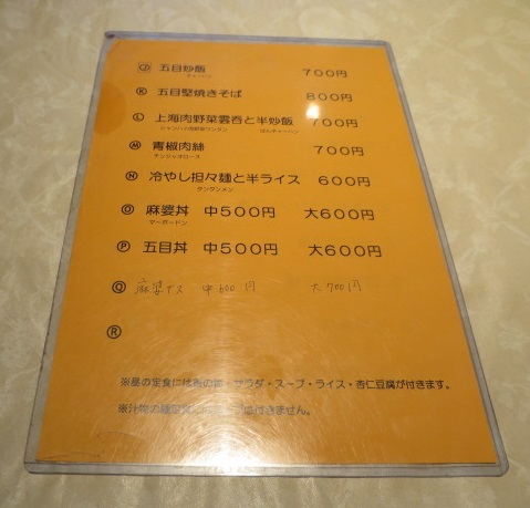 shanhai-j13.jpg