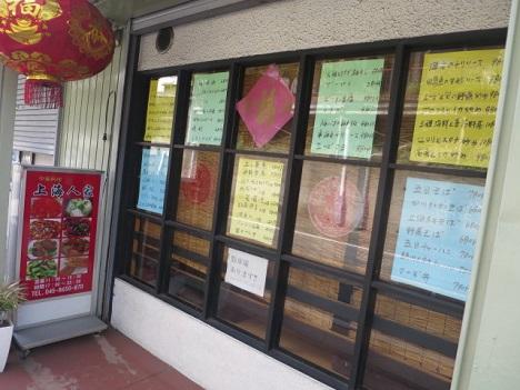 shanhai-j7.jpg
