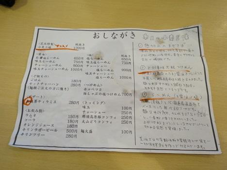 sibahama12.jpg