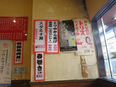 tm-daio12.jpg