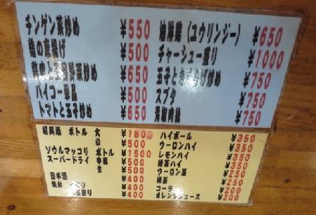 tm-daio18.jpg