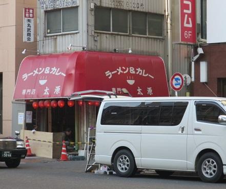 tm-daio34.jpg