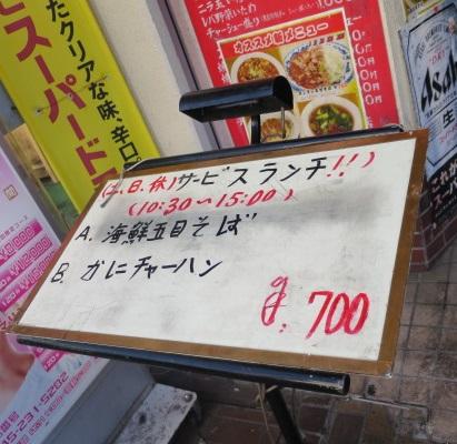tm-daio5.jpg