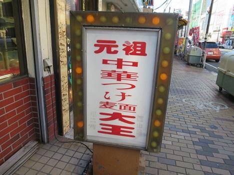 tm-daio6.jpg