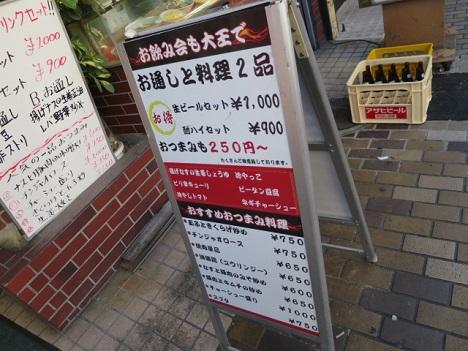 tm-daio8.jpg