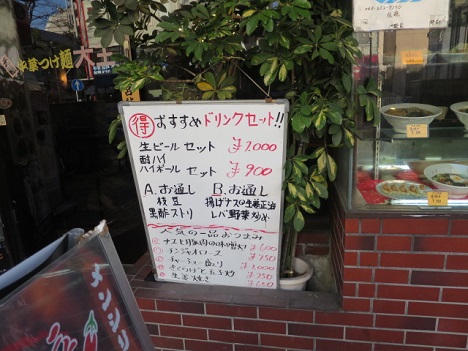 tm-daio9.jpg