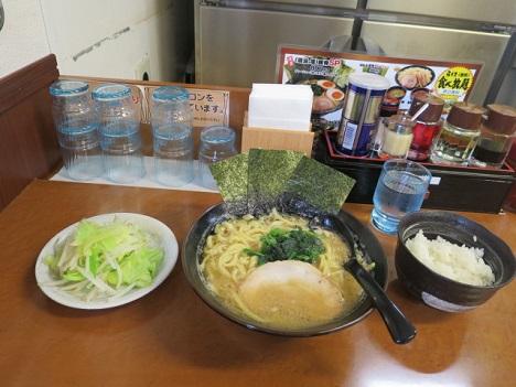 tsurugamineya25.jpg