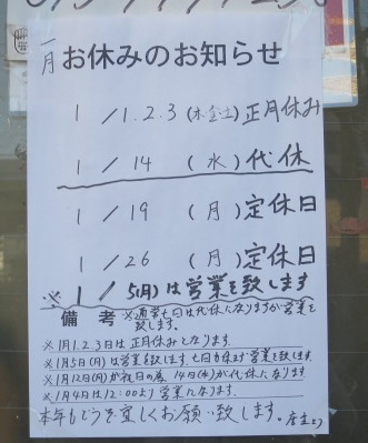 tt-tosho17.jpg