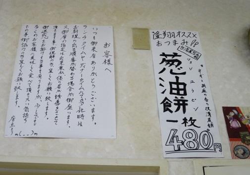 tt-tosho2.jpg