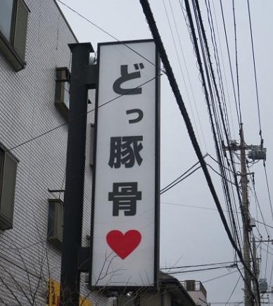 youchan1.jpg