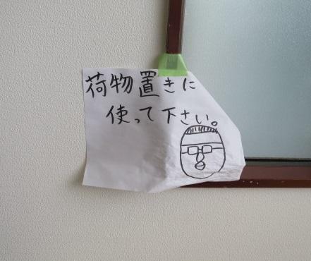 youchan24.jpg