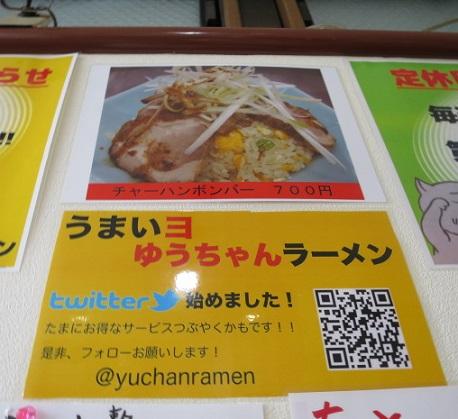 youchan34.jpg