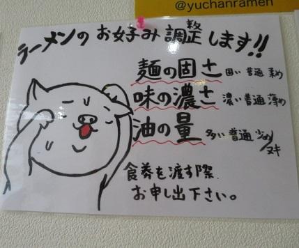 youchan36.jpg