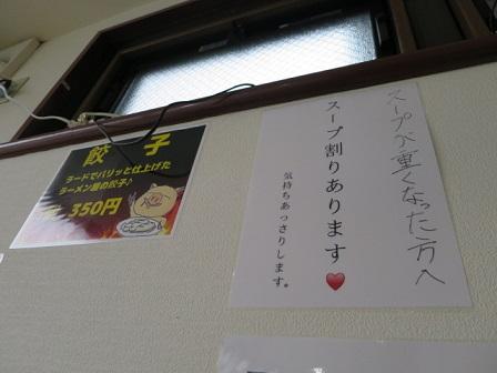 youchan37.jpg