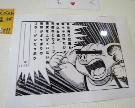 youchan38.jpg