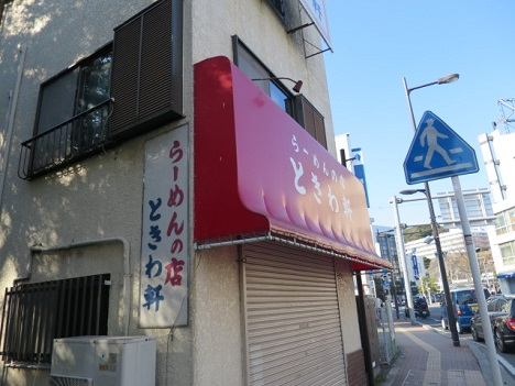 zushi-ra1.jpg