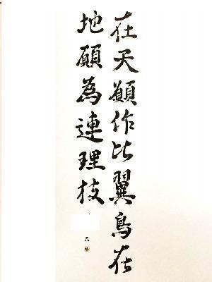 第30回ふれあい書道展_05