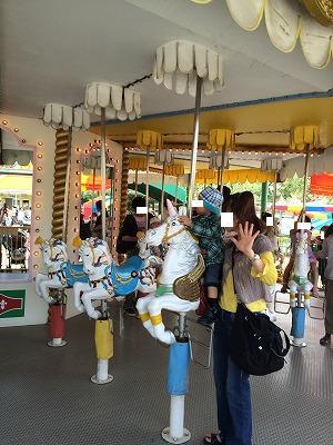 伊勢崎市華蔵寺公園遊園地03