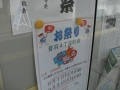 1306文京ー音羽四丁目 (2)