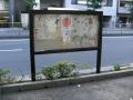 1306文京ー音羽四丁目 (1)