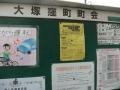 1401文京ー大塚窪町 (2)