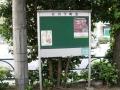 1402文京ー氷川下 (1)