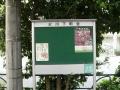 1402文京ー氷川下 (2)