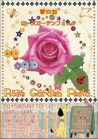 rose4n11.jpg