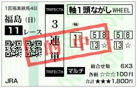 0419okunohosomichi3tan.jpg