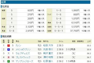 0419okunohosomichicc.jpg