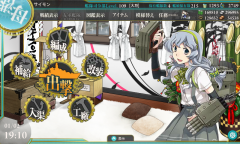 KanColle-150102-19105529.png