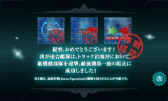 KanColle-150207-23105986.png