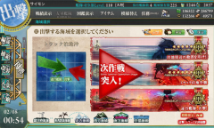 KanColle-150208-00543504.png