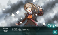 KanColle-150216-15362116.png