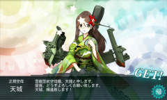 KanColle-150216-15364817.png