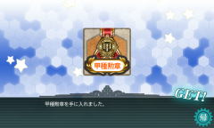 KanColle-150216-15370357.png